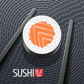 Ilustração do modelo de sushi