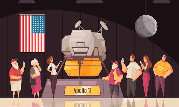 Ilustração do museu da excursão do guia para a exploração do espaço