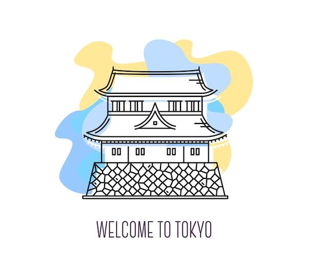 Ilustração do palácio imperial de tóquio, ponto turístico, símbolo do japão - pontos turísticos da ásia