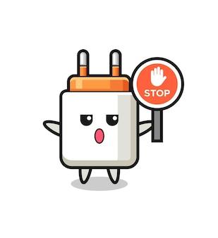 Ilustração do personagem do adaptador de energia segurando uma placa de pare, design fofo