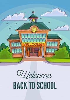 Ilustração do prédio da escola. bem vindo de volta à escola.