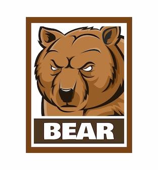 Ilustração do quadro de desenho do urso isolada
