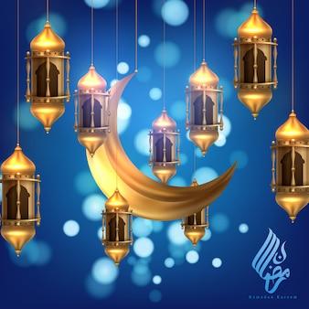 Ilustração do ramadã eid mubarak