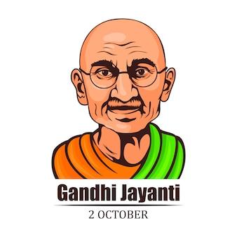 Ilustração do rosto mahatma gandhi jayanti