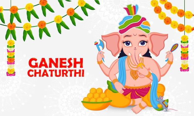 Ilustração do senhor ganpati no fundo decorativo tradicional branco happy ganesh chaturthi.