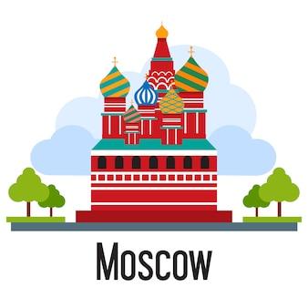 Ilustração do showplace com todos os edifícios famosos. banner linear.