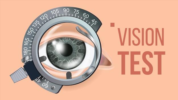 Ilustração do teste de visão