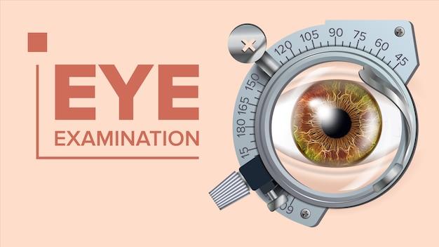 Ilustração do teste do olho