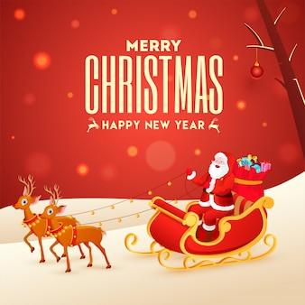 Ilustração do trenó da rena da equitação de papai noel no bokeh vermelho e nevado para a celebração do feliz natal & do ano novo feliz.