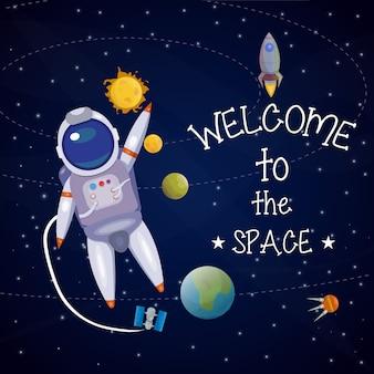 Ilustração do universo espacial