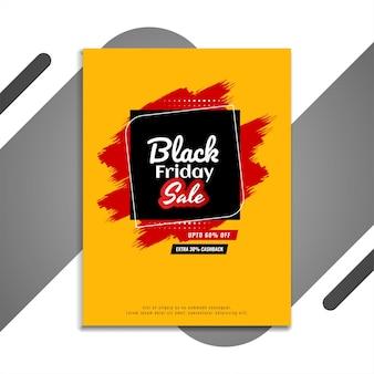 Ilustração do vetor amarelo do folheto de venda black friday