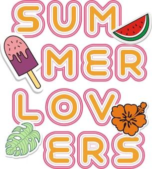 Ilustração do vetor de amantes de verão
