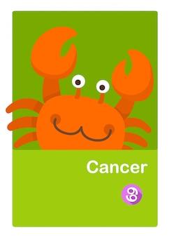 Ilustração do vetor de câncer isolado. signos do zodíaco