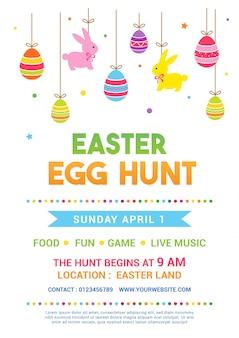 Ilustração do vetor de cartaz de caça ao ovo de páscoa