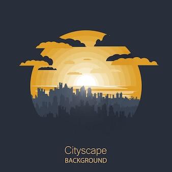 Ilustração do vetor de paisagem urbana. paisagem urbana.