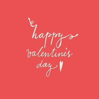 Ilustração do vetor de palavras felizes do dia de valentim na rotulação no fundo vermelho.