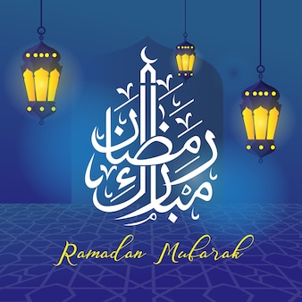 Ilustração do vetor de ramadã, cartão de ramadã