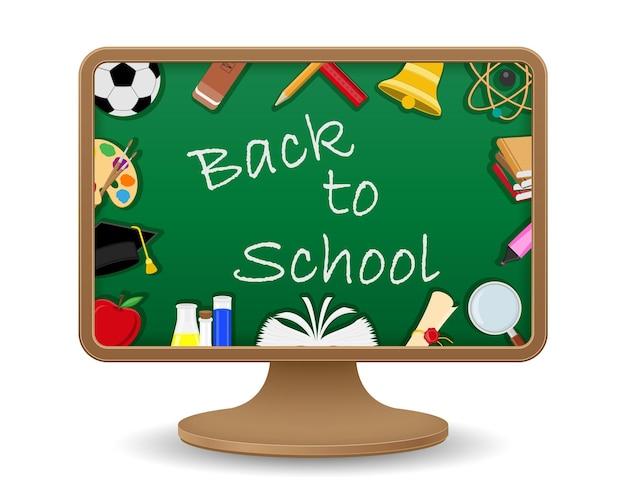 Ilustração do vetor do conceito da educação da tela do monitor do quadro-negro escolar isolada no fundo branco