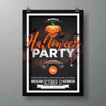 Ilustração do vetor do partido do dia das bruxas com pumpkinm no fundo preto. design de férias com aranhas e morcegos para convite de festa, cartão, cartaz, cartaz.