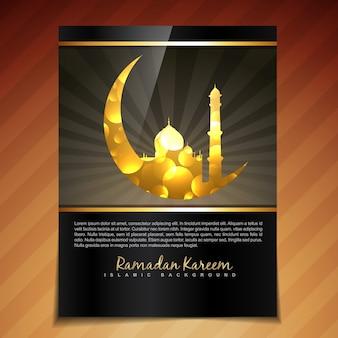 Ilustração do vetor do projeto ramadan do molde do festival