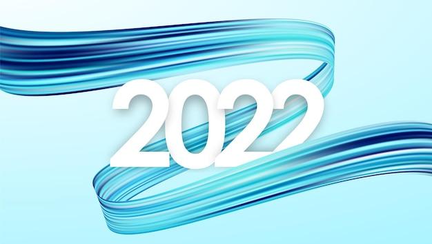 Ilustração do vetor: feliz ano novo 2022. cartão com forma de traço de tinta acrílica trançada abstrata azul. design moderno