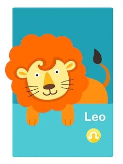 Ilustração do vetor isolado de leo. signos do zodíaco