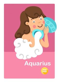 Ilustração do vetor isolado do aquarius. signos do zodíaco