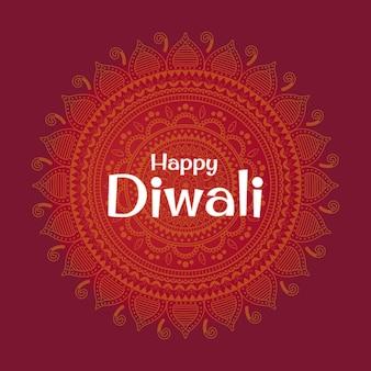 Ilustração do vetor no tema do diwali do feriado. deepavali festival de luz e fogo.