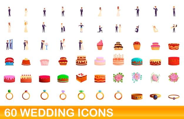 Ilustração dos desenhos animados de ícones de casamento isolados no branco