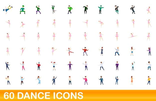Ilustração dos desenhos animados de ícones de dança isolados no branco