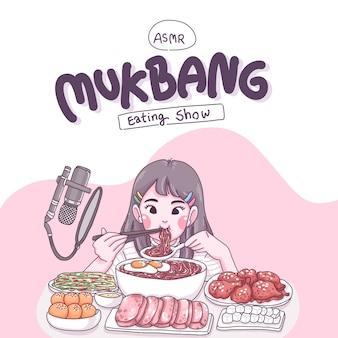 Ilustração dos desenhos animados de mukbang.