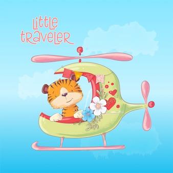 Ilustração dos desenhos animados de um tigre bonito em um helicóptero