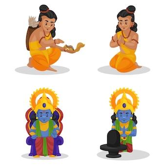 Ilustração dos desenhos animados do conjunto de caracteres do senhor rama
