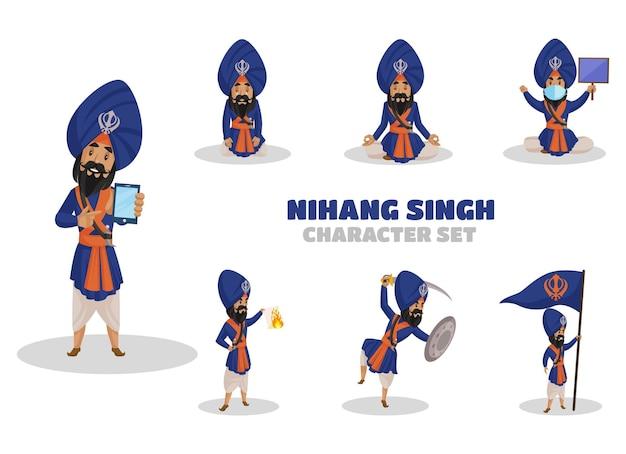 Ilustração dos desenhos animados do conjunto de caracteres nihang