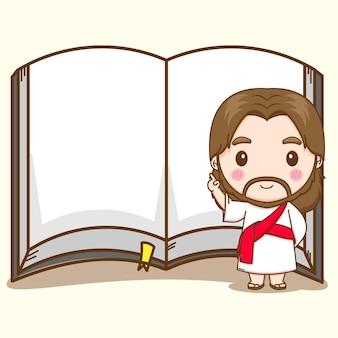Ilustração dos desenhos animados do fofo jesus com um grande livro