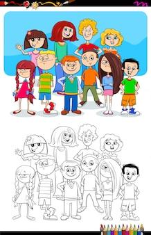 Ilustração dos desenhos animados do livro de colorir de grupo de crianças