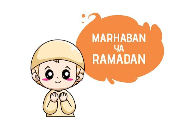 Ilustração dos desenhos animados do menino muçulmano ramadan kareem