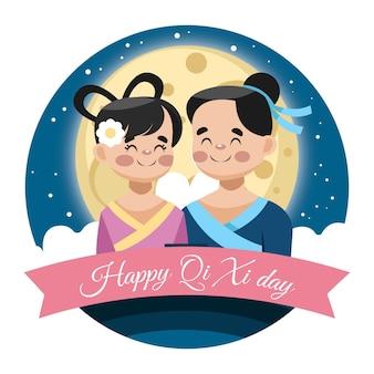 Ilustração dos desenhos animados do qi xi day