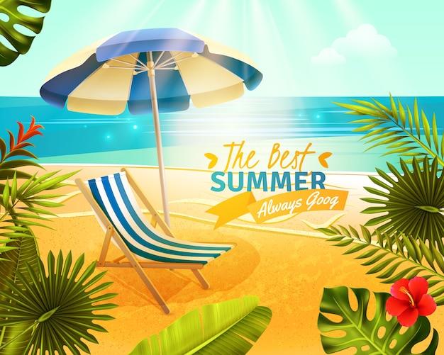 Ilustração dos desenhos animados do resort tropical
