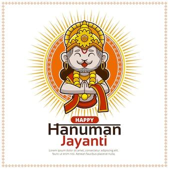 Ilustração dos desenhos animados hanuman jayanti