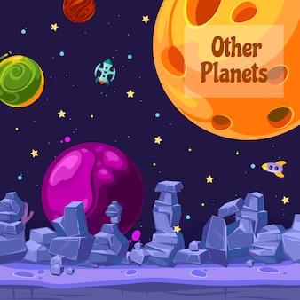 Ilustração dos planetas e dos navios do espaço dos desenhos animados do fundo
