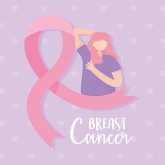Ilustração e desenho vetorial de saúde, consciência do câncer de mama, fita rosa mulher autoexame
