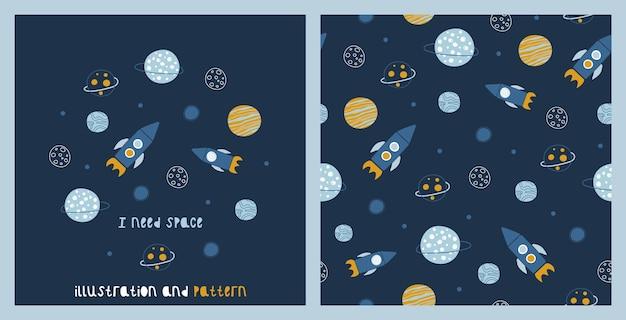 Ilustração e padrão sem emenda com espaço.