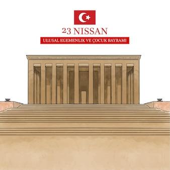 Ilustração em aquarela 23 nisan