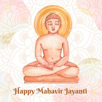 Ilustração em aquarela mahavir jayanti