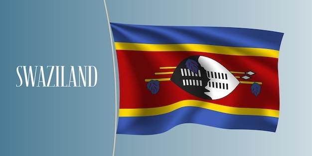 Ilustração em vetor bandeira agitando na suazilândia