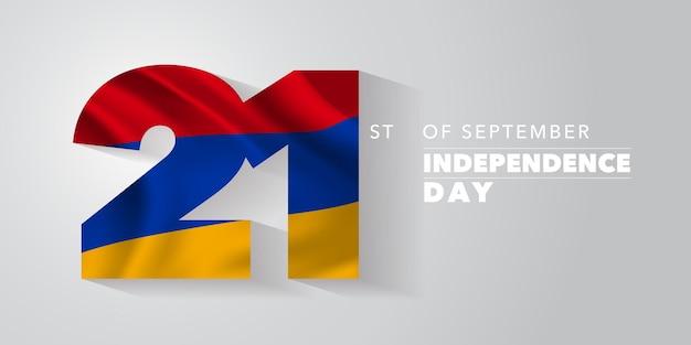 Ilustração em vetor bandeira cartão feliz dia da independência da armênia