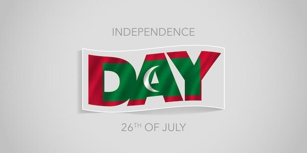 Ilustração em vetor bandeira cartão feliz dia da independência das maldivas