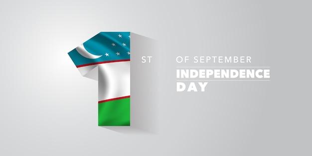 Ilustração em vetor bandeira cartão feliz dia da independência do uzbequistão