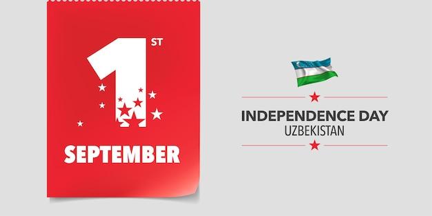 Ilustração em vetor bandeira cartão feliz dia da independência uzbequistão